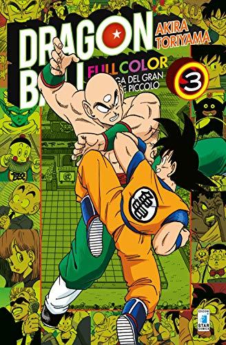 La saga del gran demone Piccolo. Dragon Ball full color (Vol. 3)