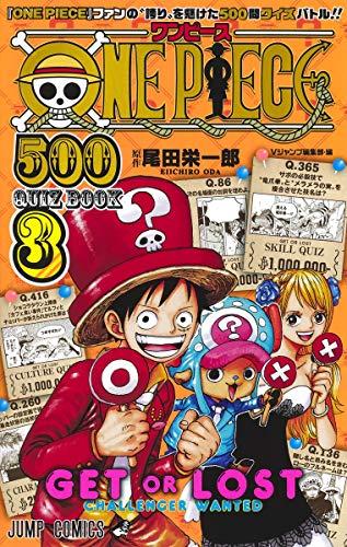 ONE PIECE 500 QUIZ BOOK 3 (ジャンプコミックス)
