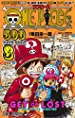 ONE PIECE 500 QUIZ BOOK 第03巻