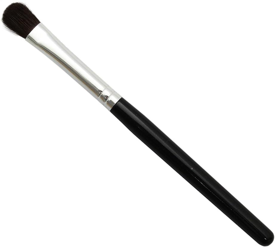 隣接する対称物理的に熊野筆 メイクブラシ KUシリーズ アイシャドウブラシ 小 馬毛