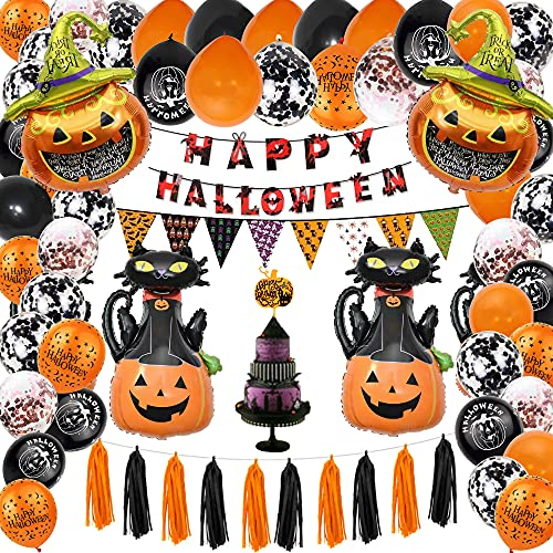 Halloween party decoration balloon set, 71 pieces of Halloween party decorations, suitable for all kinds of Halloween parties, fancy dress parties, stage props, black and orange themed parties.