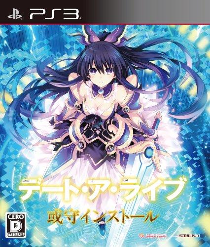 Date A Live: Arusu Install - édition Standard [PS3][Importación Japonesa]