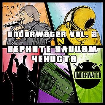 UnderWater, Vol. 2 (Верните улицам чекиста)