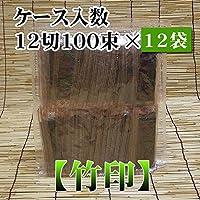 業務用味付け海苔100束【竹印】×12袋