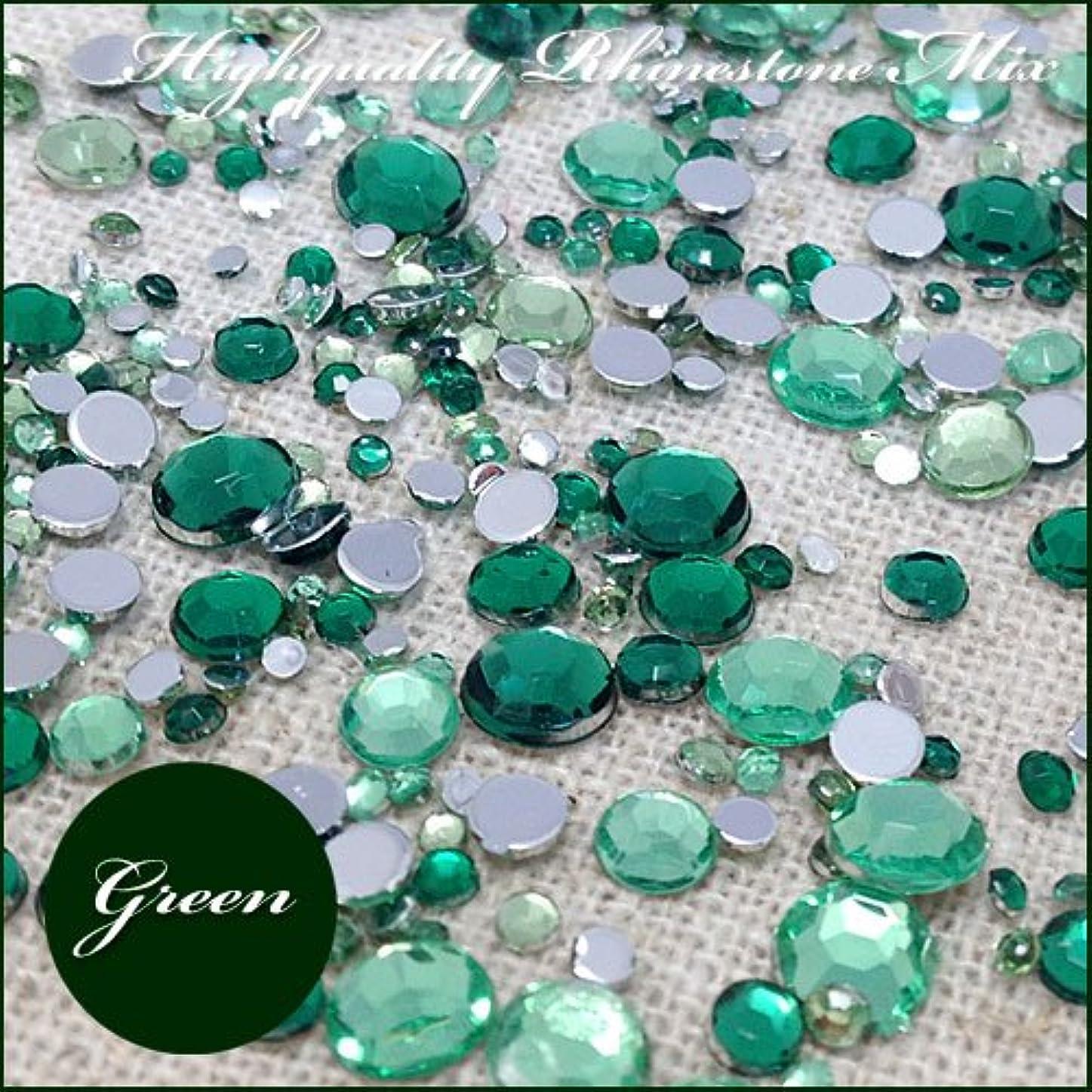 ブレイズ慰め争う高品質ダイヤカットストーンカラー系パック「グリーン系」合計250個入り~1.5mm/2mm/3mm/4mm/5mm~