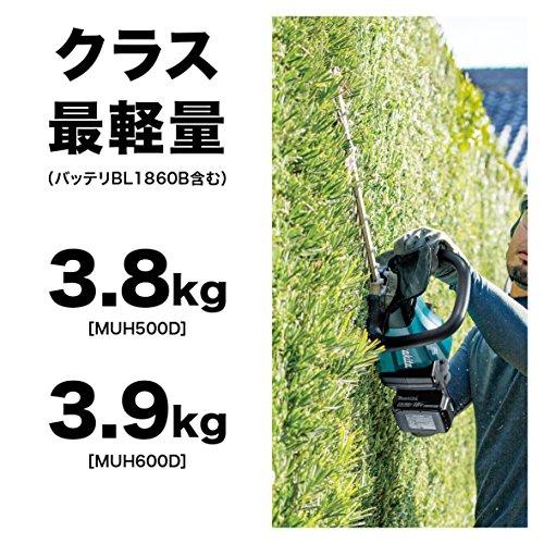 マキタ 18V充電ヘッジトリマ本体のみ MUH500DZ
