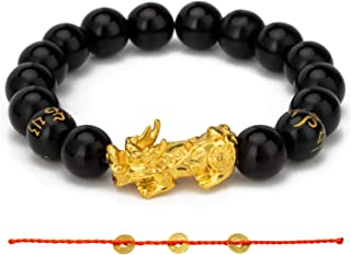 Prime Fengshui Porsperity Feng Shui Black Bead Bracelet with Gold Plated Pi Xiu/Pi Yao Attract Wealth and Good Luck