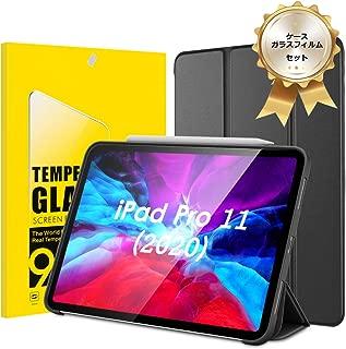 DTTO iPad Pro 11 ケース 2020専用 工場直売「ケース+ガラスフィルム セット」超薄型 超軽量 新しいApple Pencilにワイヤレス充電対応 三つ折スタンド オートスリープ機能 2020春発売のiPad Pro 11に対応 ブラック