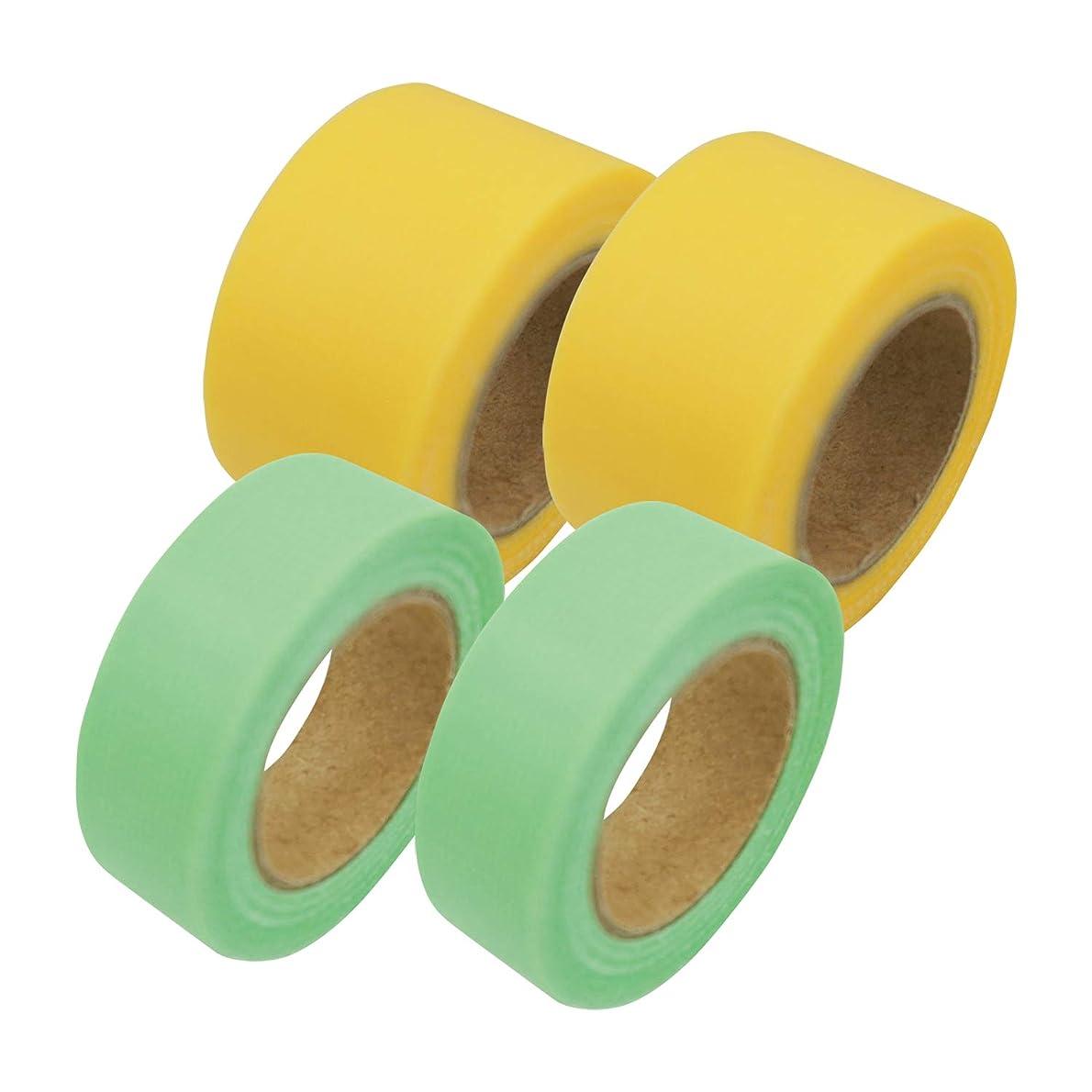 練習チラチラする差し引くコモライフ 便利なテープナイスカット 幅広 無地 ラベル グリーン?イエロー 太:約幅2.5cm×6.3m(1個)、細:約幅1.5cm×6.3m(1個)
