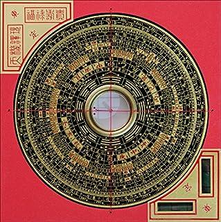 TonTing San Yuan Feng-Shui Compass 10.5centimeter 東定3寸4三元風水羅盤 Outdoor Gear