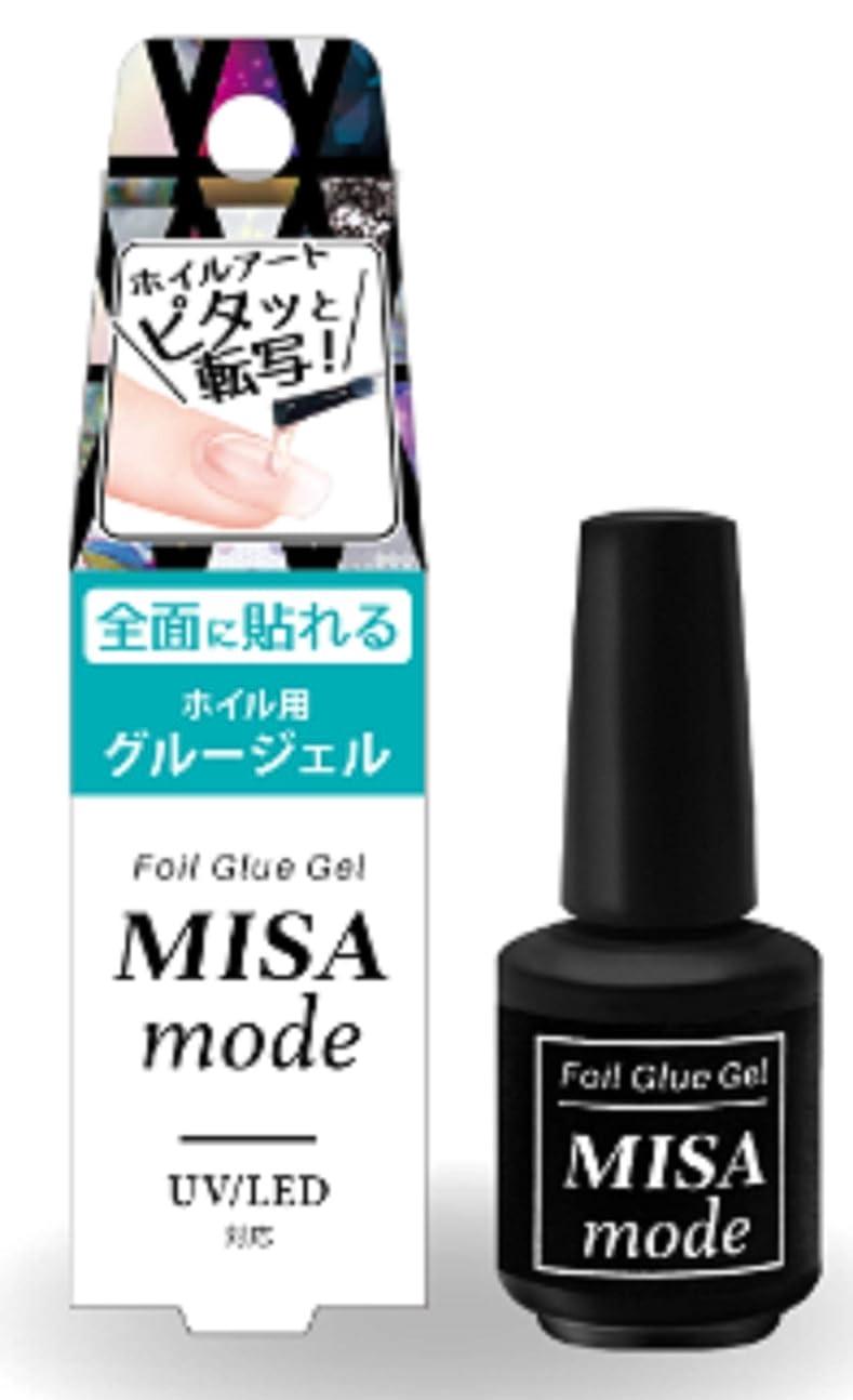 暗記する演劇かまどビューティーワールド MISA mode ホイル用グル―ジェル MIS1800