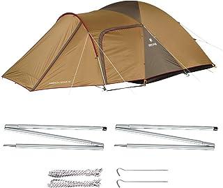 スノーピーク テント アメニティドーム M & アメニティドームアップライトポールセット 2点セット (snow peak) SDE-001RH TP-090