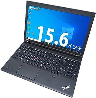 【Office搭載/Win 10搭載】Lenovo L540/第四世代Core i5/メモリ:8GB/HDD:500GB/テンキー/Webカメラ/15.6インチ大画面/USB 3.0/Wi-Fi (整備済み品)