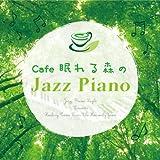 Jazz Piano Cafe