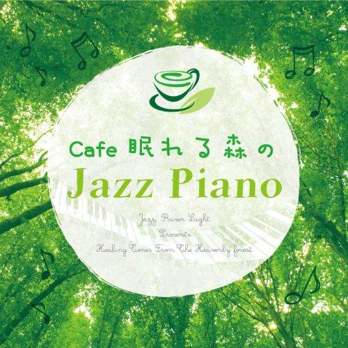 Jazz Piano Cafe...