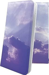 AQUOS Compact SH-02H ケース 手帳型 空 そら 雲 くも 星 星柄 星空 宇宙 夜空 星型 アクオス コンパクト 手帳型ケース ハワイアン ハワイ 夏 海 SH02H AQUOSCompact 風景