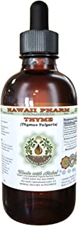 Thyme Alcohol-FREE Liquid Extract, Organic Thyme (Thymus Vulgaris) Dried Leaf Glycerite Natural Herbal Supplement, Hawaii Pharm, USA 2 fl.oz