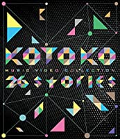 "KOTOKO  「MUSIC VIDEO COLLECTION ""26stories ""」 [Blu-ray]"