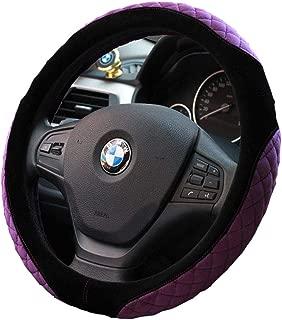 XiXiHao General Car Styling Charm Warm Plush Steering Wheel Cover for Women Girl Purple