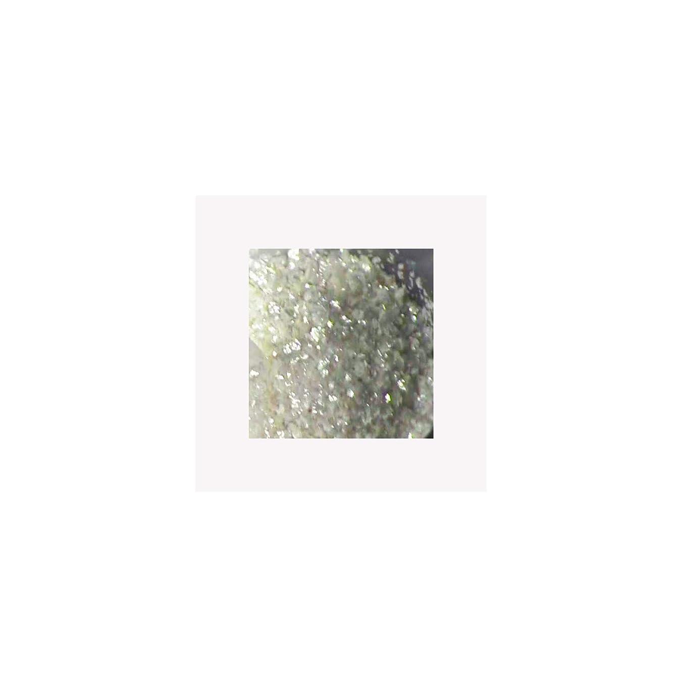 すりパンサー言い訳Bling it - Milky Way Galaxy Diamond (樹脂アート、アクリルアート、エポキシ、樹脂、ドライペイント、カラー、アート) 顔料30ml瓶