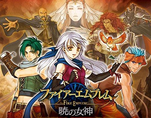 FIRE EMBLEM AKATSUKI NO MEGAMI ORIGINAL SOUNDTRACK(4CD)