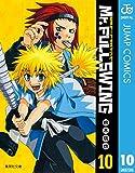 Mr.FULLSWING 10 (ジャンプコミックスDIGITAL)