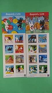 リサとガスパール 82円切手(10枚)+62円切手(10枚) グリーティング シール式 Gaspard et Lisa