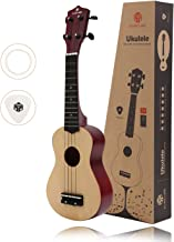 MUSICUBE 21 Inch Soprano Ukulele, Superior quality music toy, Picks and Spare Strings, Color Series, (Natural)