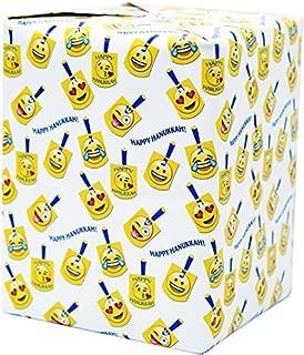 Best poop emoji gift wrap Reviews