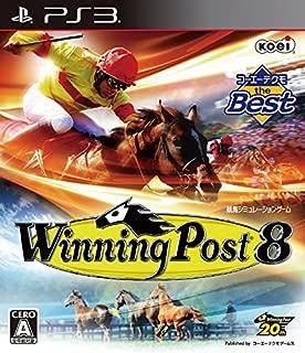 コーエーテクモ the Best Winning Post 8 - PS3