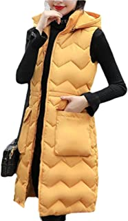 Women's Zipper Quilted Thickened Outwear Jacket Long Puffer Hooded Outdoor Down Vest