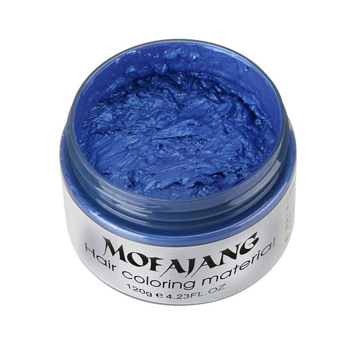 Muitlカラー一時染毛剤クリームDIYヘアカラーワックス泥ワンタイム成形モデルヘアカラークリームを貼り付け