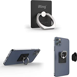 iRing Original - Include Hook Mount for Wall or Car Cradle. AAUXX Cell Phone Ring Grip Finger Holder, Mobile Stand, Kickst...