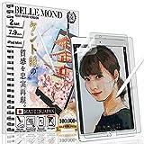 BELLEMOND 2 Stück Japanische Glattes Kent Paper Schutzfolie für iPad Mini 7,9