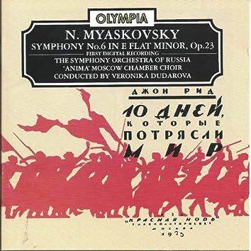 Nikolai Myaskovsky: Symphony No.6 in E flat minor, Op.23