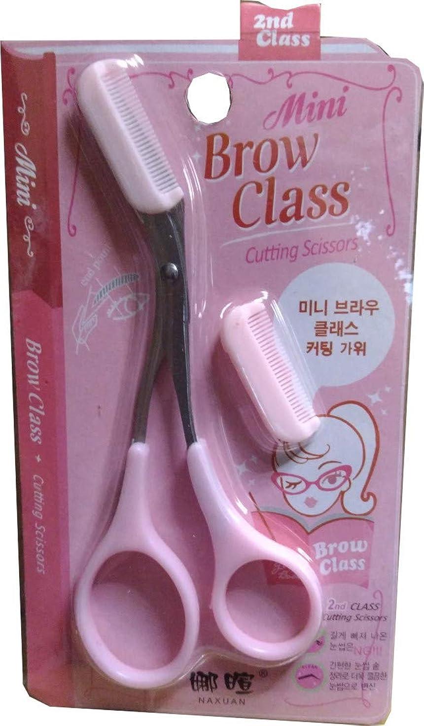 満足させる麻痺させる電気陽性眉用はさみ Mini Brow Class Cutting Scissors