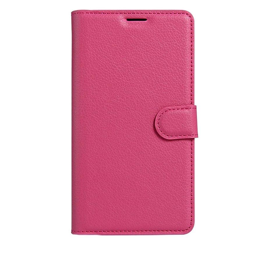 ブレースフェッチ小屋ARCHOS 55 Cobalt Plus Litchi Texture Horizo??ntal Flip PU Leather Case with Holder&Card Slots&Wallet(Black)の新機能 Yikaja (色 : Magenta)