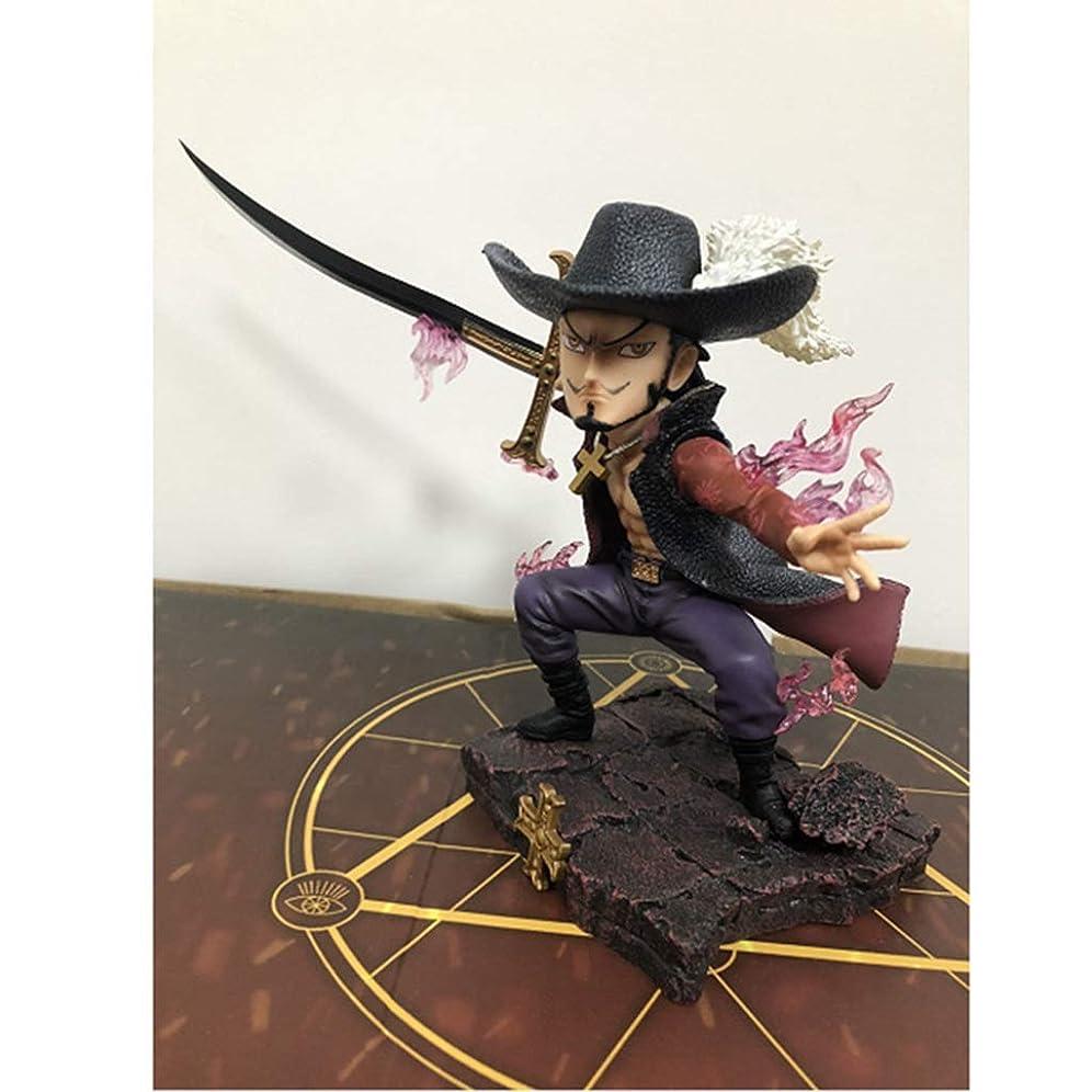 仕方許可アイザックアニメワンピースモデル、GKホークアイ、子供用おもちゃコレクション像、卓上装飾玩具像玩具モデルPVC(17cm) SHWSM