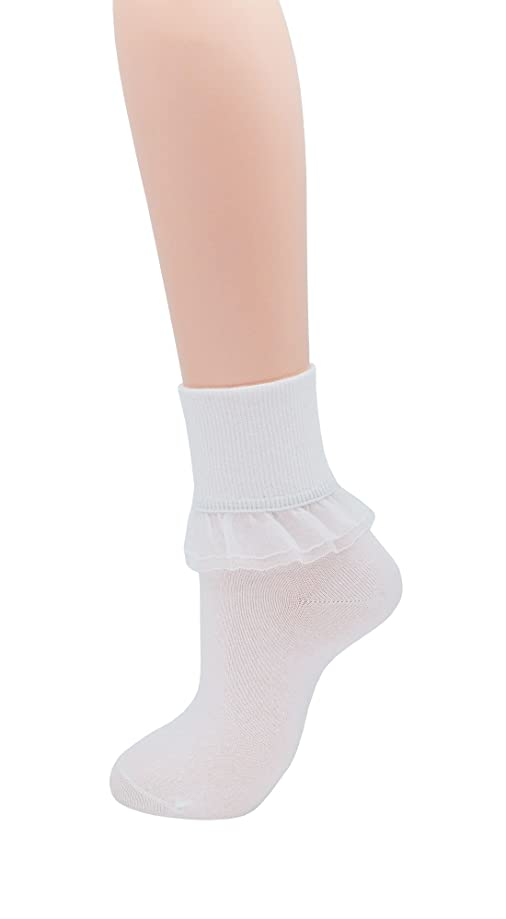 SRYL Women Lace Ruffle Frilly Ankle Socks Fashion Ladies Girl Princess YYS09