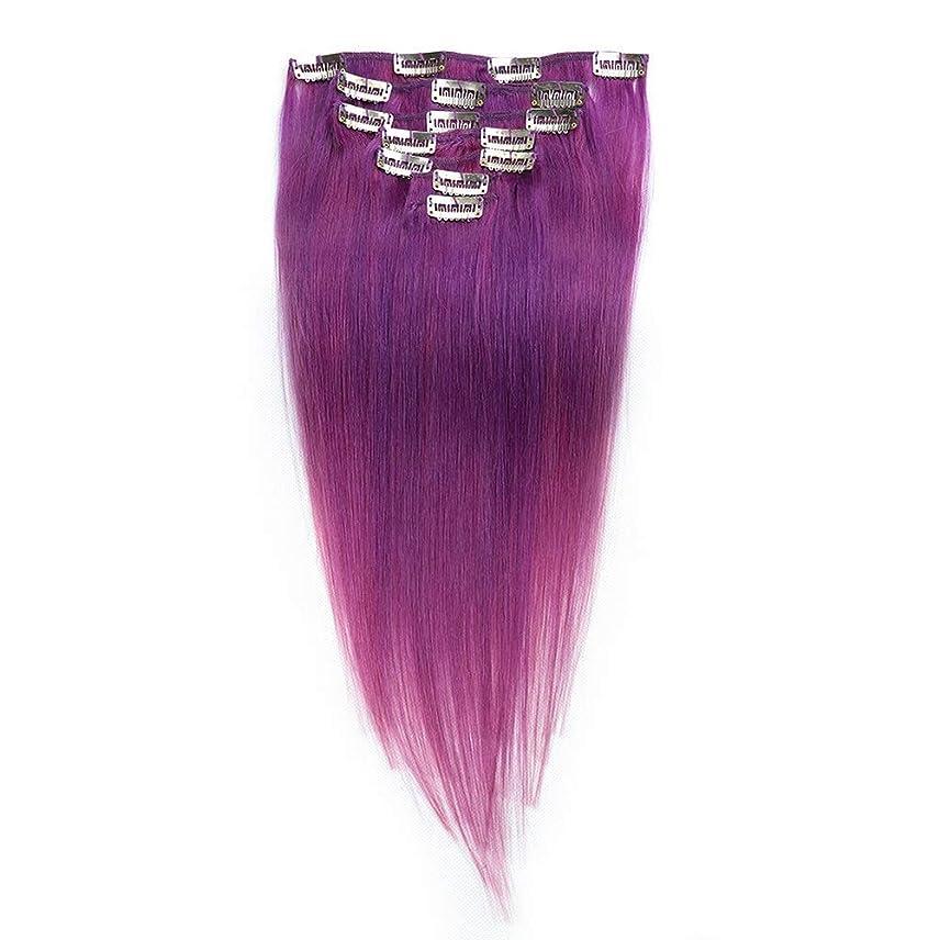テメリティやるアナウンサーHOHYLLYA 7個24インチ本物の人間の髪の毛のクリップ - #lilaブライトパープルカラーヘアエクステンションロールプレイングかつら女性のかつら (色 : #lila)