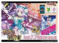 カードファイト!! ヴァンガードG トライアルデッキ 歌姫の初舞台 VG-G-TD14