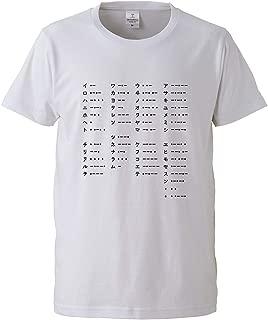 [Chara Park] モールス信号表Tシャツ Morse Code おもしろ プリントT メンズ M L 白 グレー 黒