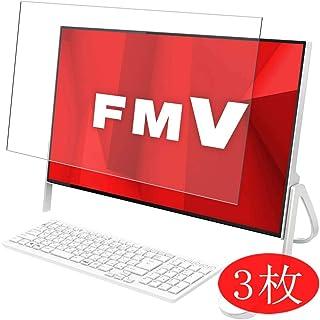 3枚 VacFun 富士通 デスクトップパソコン FMV ESPRIMO FHシリーズ WF1 / D1 23.8インチ FUJITSU 自己修復 日本製素材 4H フィルム 保護フィルム 気泡無し 0.14mm 液晶保護 フィルム プロテクター 保護 フィルム(非 ガラスフィルム 強化ガラス ガラス )