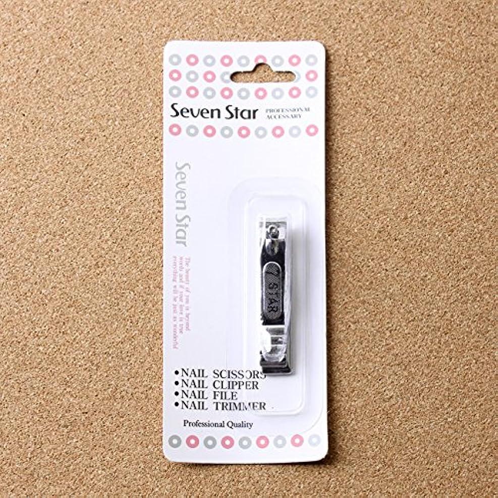 従来の建築家ヘビーVBMDoM セブンスターの爪切り(中型サイズ) x 3つ [並行輸入品]