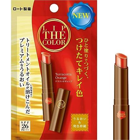 リップ ザ カラー リップザカラー テラコッタオレンジ リップクリーム 2.0g