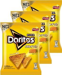 フリトレー ドリトス ナチョ・チーズ味 60g×3袋