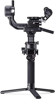 DJI RSC 2 Combo – 3-Axis Gimbal Stabilizer for DSLR and Mirrorless Camera, Nikon Sony Panasonic Canon Fujifilm, 6.6 lb Pay...