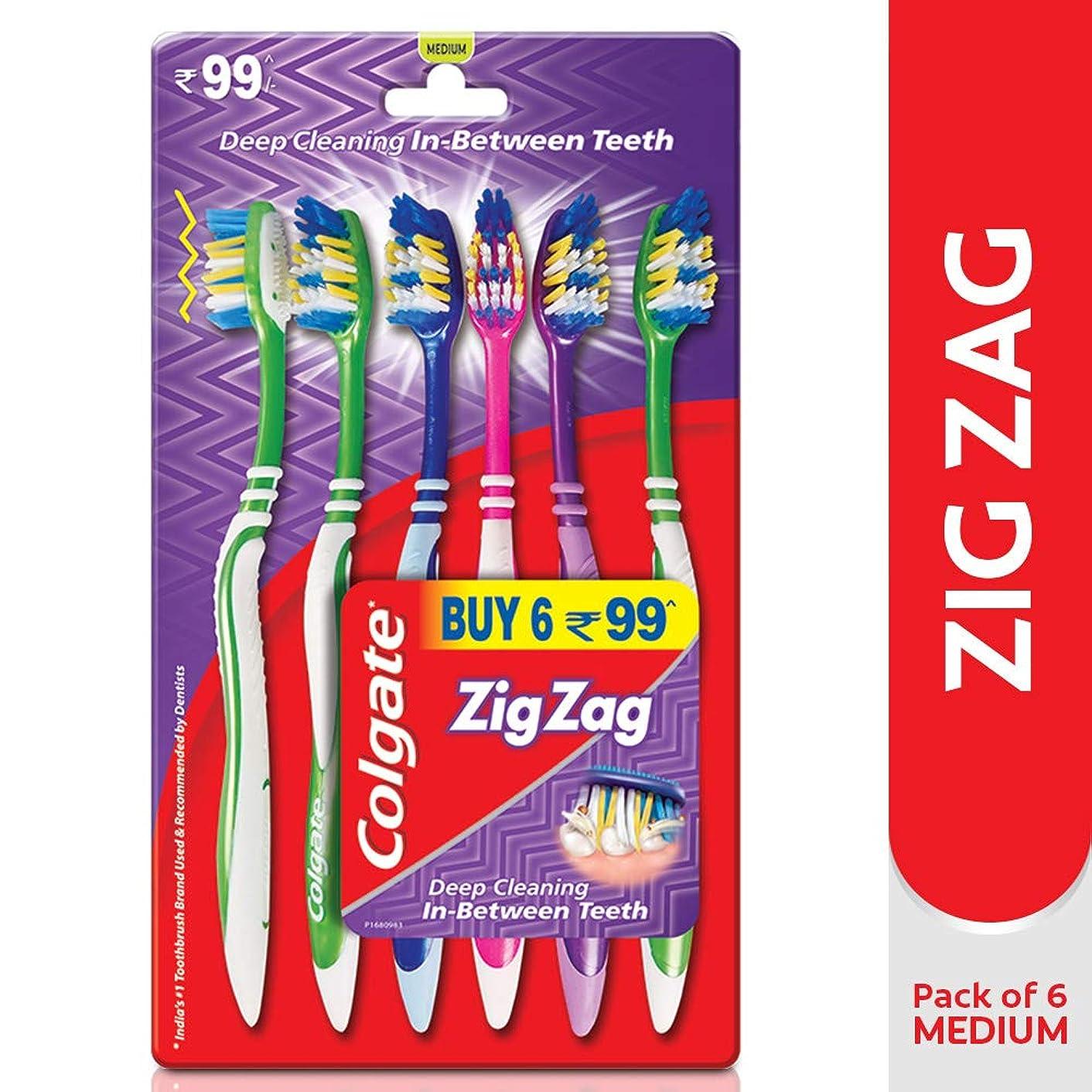 めまいチューブ時Colgate Zig Zag Toothbrush