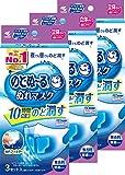 【まとめ買い】のどぬ~るぬれマスク 立体タイプ 無香料 普通サイズ 3セット ×3個