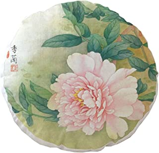 """17.7"""" Chinese Characteristics Round Indoor/Outdoor Bistro Chair Cushion,Flower,A"""